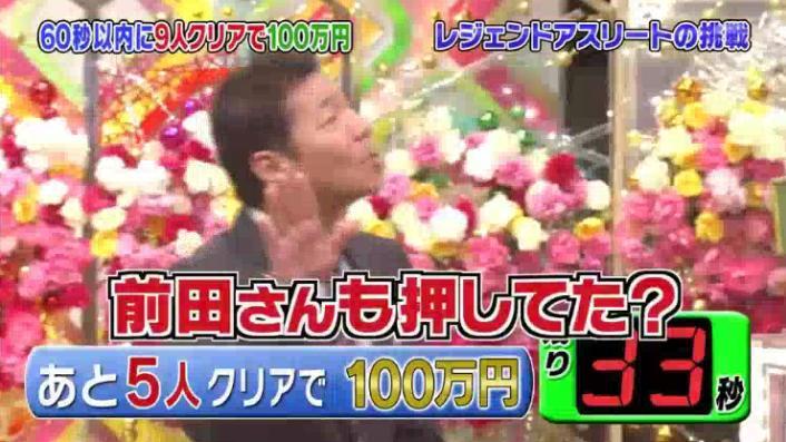 20170208ミラクル9前田&稲葉227