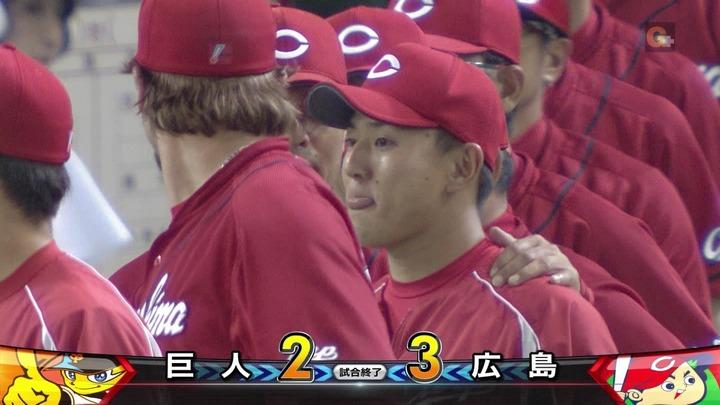福井281