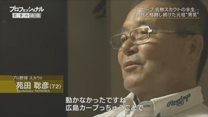 20171225プロフェッショナル苑田聡彦239
