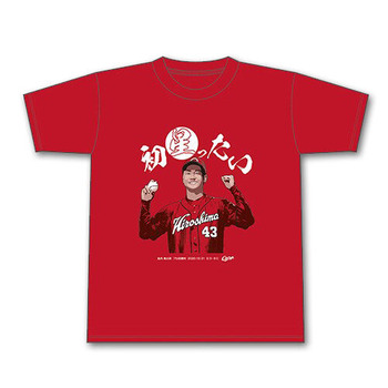 2020島内颯太郎プロ初勝利Tシャツ1