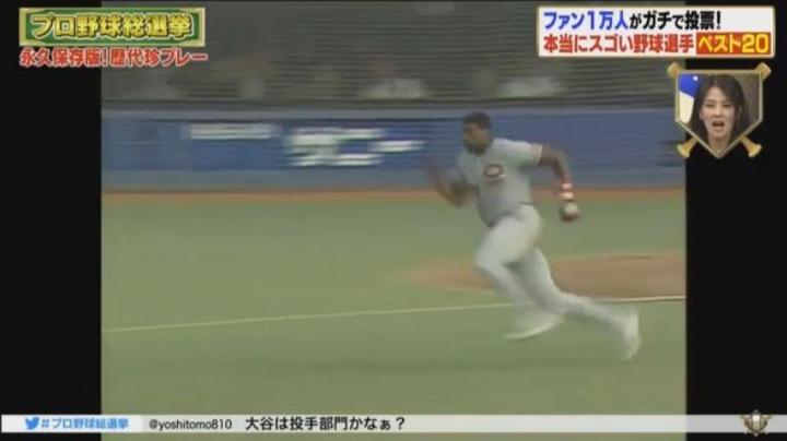 20180108プロ野球総選挙117
