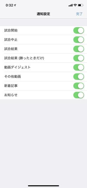 カープ公式アプリ2