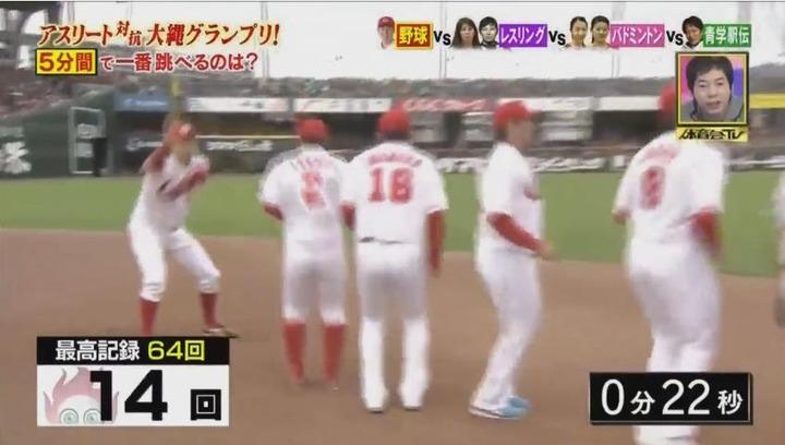 20170121炎の体育会TVカープ大縄跳び参戦97