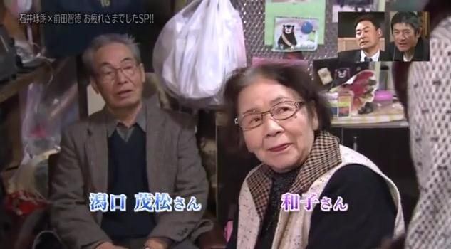 石井琢朗×前田智徳212