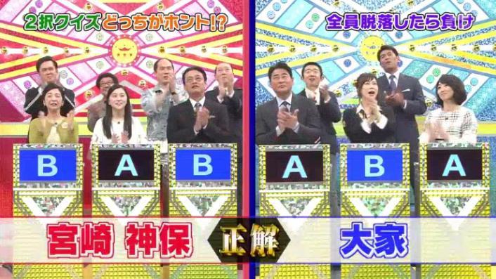20170208ミラクル9前田&稲葉51