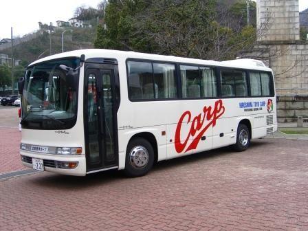 カープバス二軍用_旧4