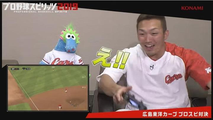 プロ野球スピリッツ2019カープ誠也vs野間66