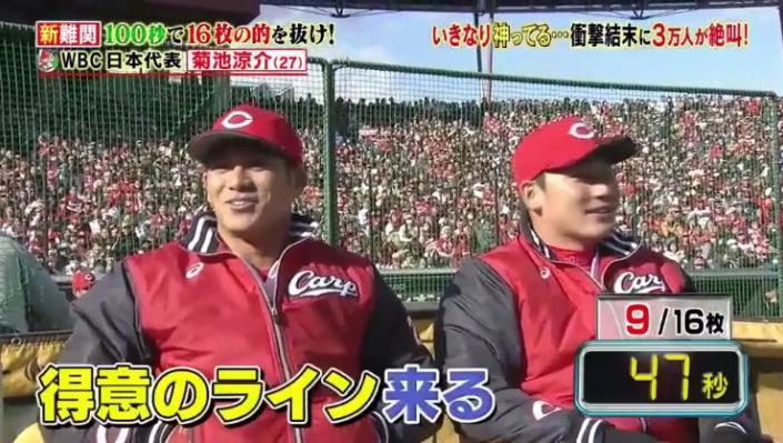 20171202炎の体育会TV189