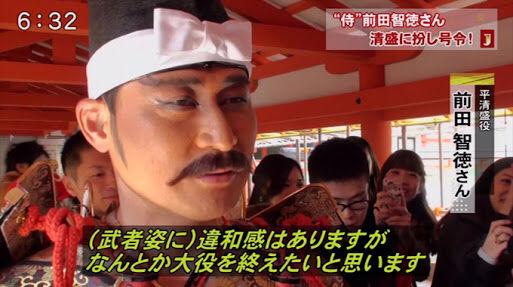 前田清盛6