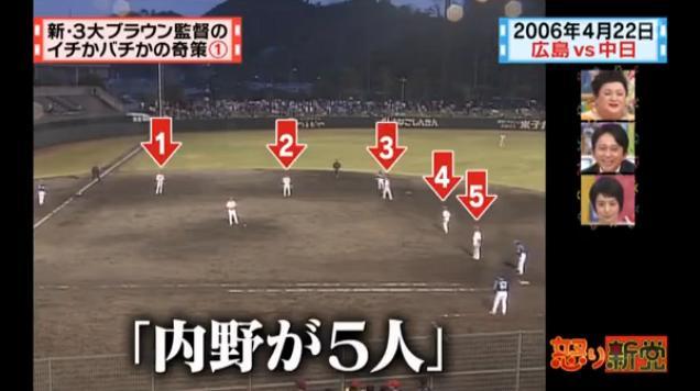 20130724怒り新党036