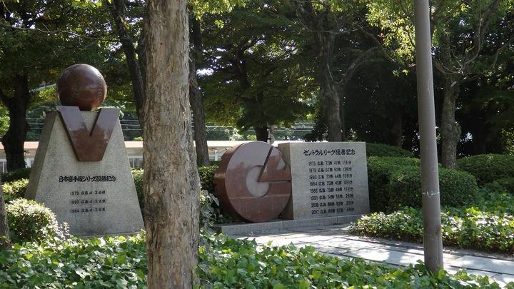 広島観光597