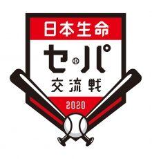 2020交流戦ロゴ1