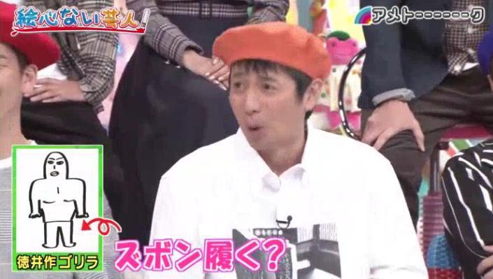 20190321アメトーーク絵心ない芸人17