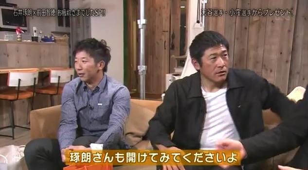 石井琢朗×前田智徳149