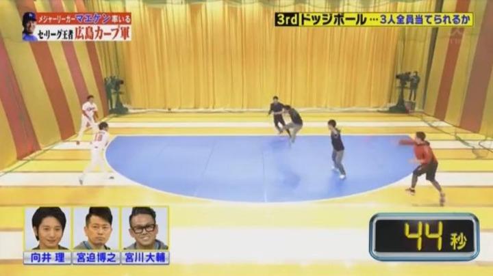 20180106炎の体育会TV339