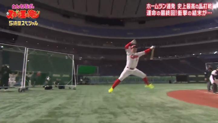 20210102リアル野球BAN37