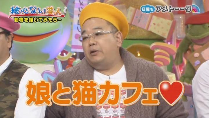 20170122アメトーーク絵心ない芸人マエケン137