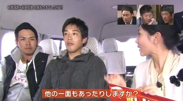 石井琢朗×前田智徳060