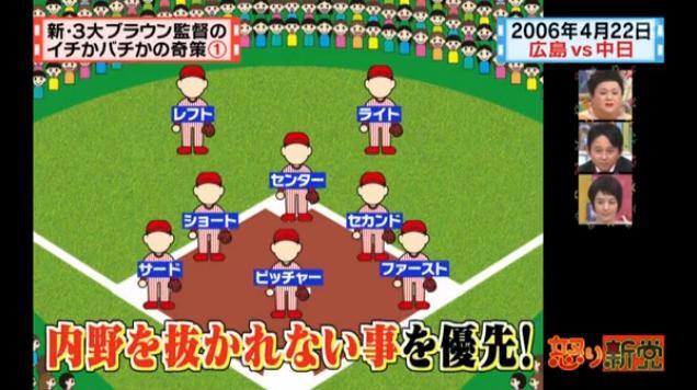 20130724怒り新党039
