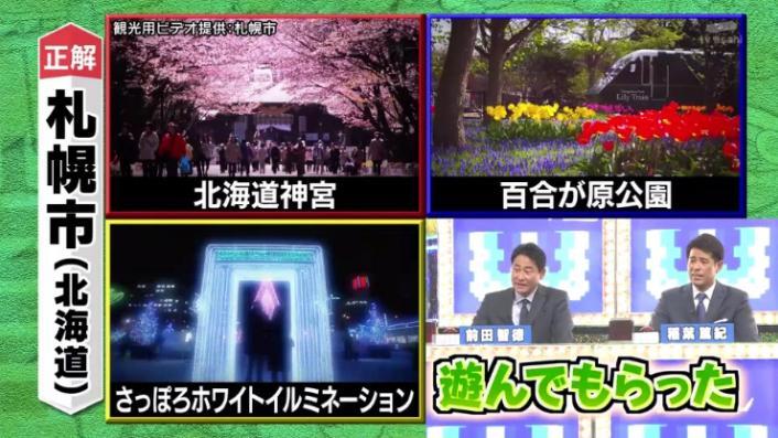 20170208ミラクル9前田&稲葉87