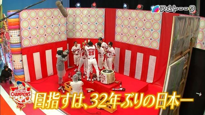 カープ芸人第三弾47