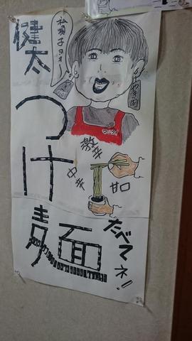 栗原実家焼肉マルタイ6