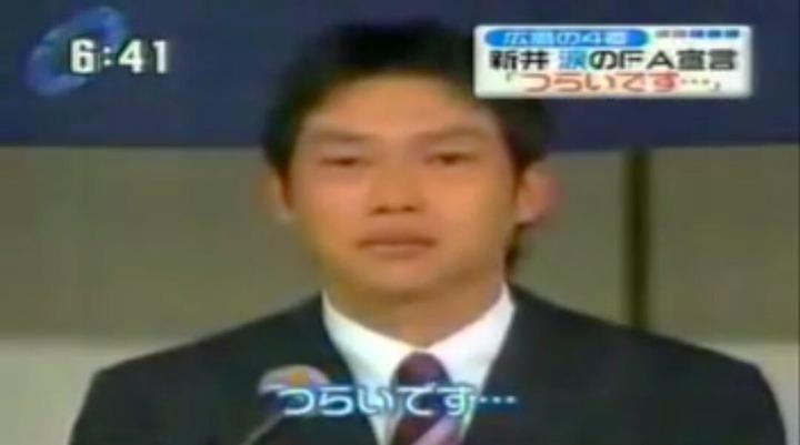 新井貴浩4751