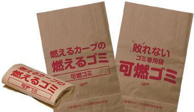 カープゴミ袋2