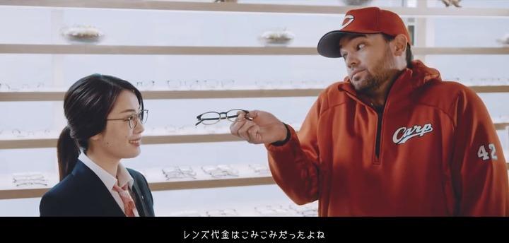 ジョンソン眼鏡市場CM4