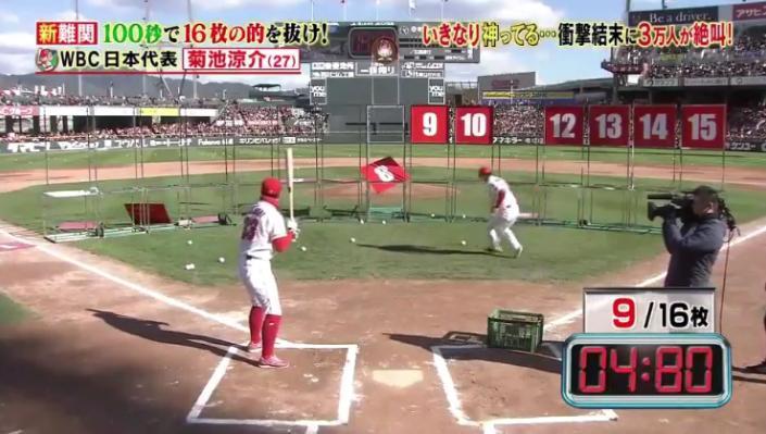 20171202炎の体育会TV115