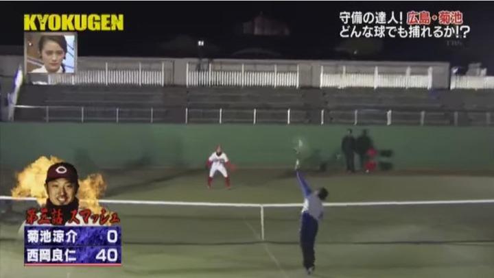 20171231KYOKUGEN菊池テニス98