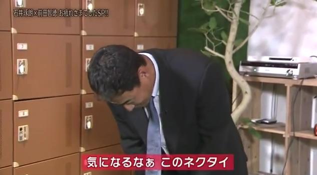 石井琢朗×前田智徳168