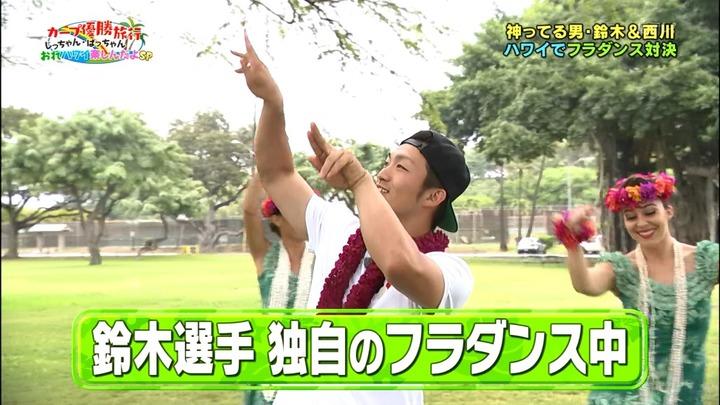 20161216金ぶちカープ優勝旅行96