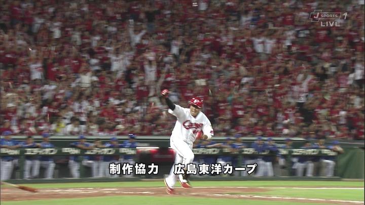 松山竜平1495