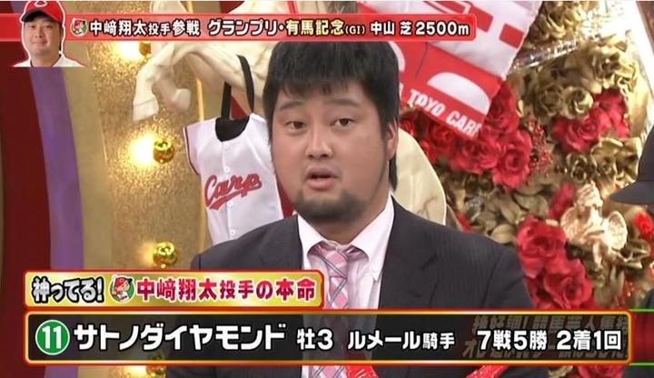 20161225うまンchu中崎75