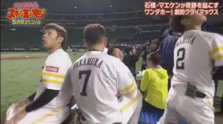 20180102リアル野球BAN8
