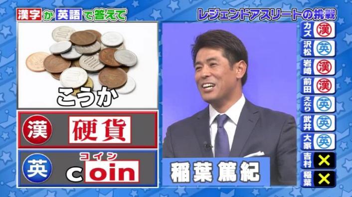 20170208ミラクル9前田&稲葉129