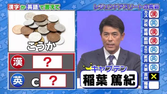 20170208ミラクル9前田&稲葉125