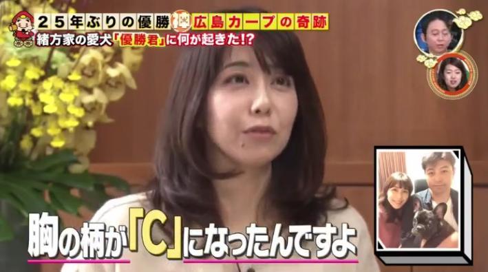 20170211神ってる有吉大明神220