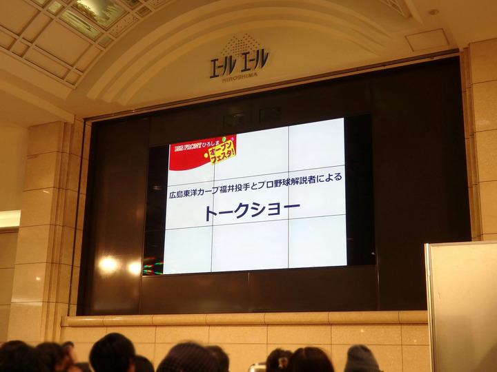 20161209福井トークショーin広島駅地下13_M