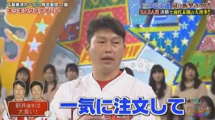 20180103VS嵐SP49