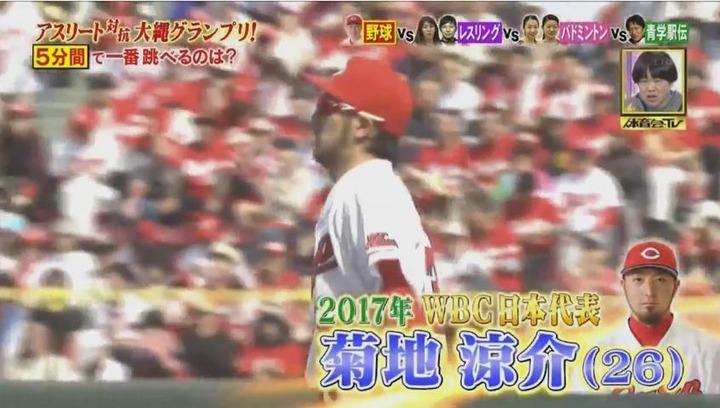 20170121炎の体育会TVカープ大縄跳び参戦46