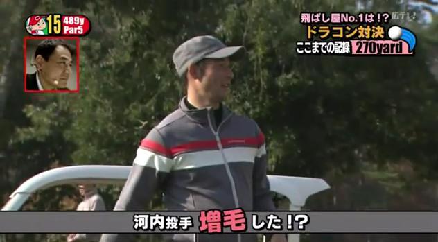 カープ選手会ゴルフ2014152