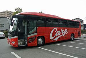 カープバス二軍用2