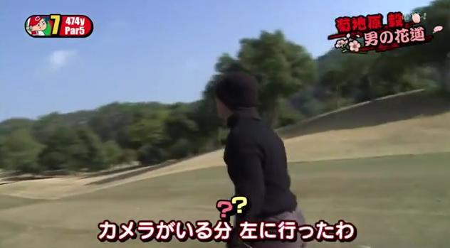 カープ選手会ゴルフ2014088