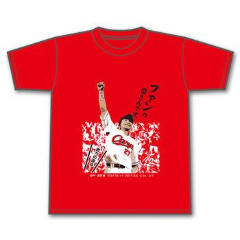 會澤サヨナラヒットTシャツ4