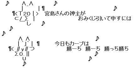 宮島さん永川AA1