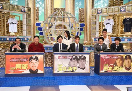 20161227中居正広のプロ野球魂1