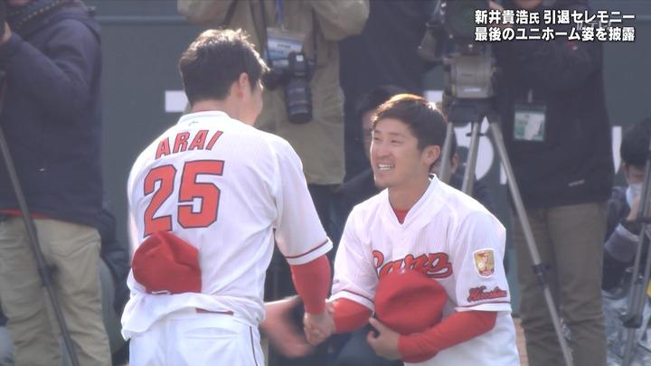 新井引退セレモニー37
