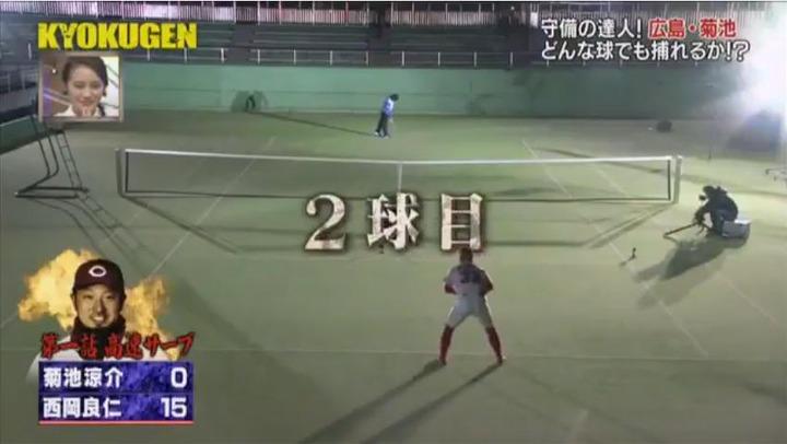 20171231KYOKUGEN菊池テニス8